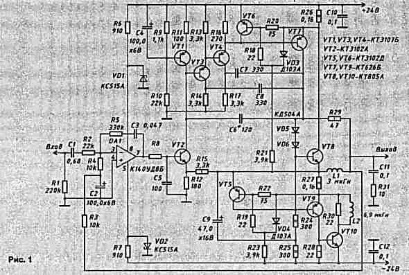 Рис. 1 Схема усилителя